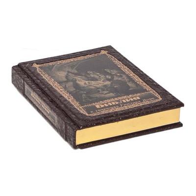 Библия в гравюрах Гюстава Доре(кожа) (в мешочке)