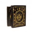 Исторiя франк-масонства от вознiкновенiя его до настоящаго времени. (2 тома в 2-х книгах).