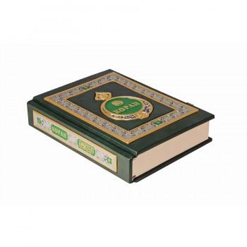 Коран. (Перевод и комментарии М.-Н. О. Османова).                                Эксклюзив. С эмалями.