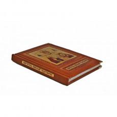 Святитель Николай Чудотворец. (Авторы Евгений Князев, Е. Князева, Андрей Евстигнеев) (2)-900x900