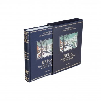 Библиотека Великие музеи мира в 12 томах