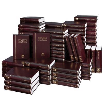 Библиотека отечественной общественной мысли с древнейших времен до начала XX века. в 117 томах.