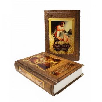 Dante A. Bozhestvennaia komediia (1)-900x900