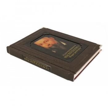 Illiustrirovannyi Nostradamus. Veshchie centurii (3)-900x900