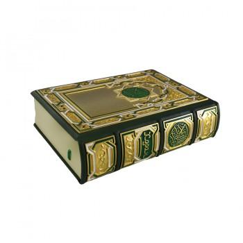 Koran perevod s arabskogo yazyka Sablukova G.S. (4)-900x900