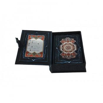 Koran. Perevod s arabskogo i komentarij M.-N. O. Osmanova (v korobe) (3)-900x900