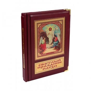 Svetlyj prazdnik Pashi (kozha) (v meshochke) (2)-900x900