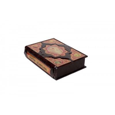 Svjatoe Evangelie (v korobe) (2)-600x600_enl