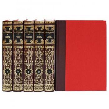 Большая Энциклопедия Терра в 64 томах