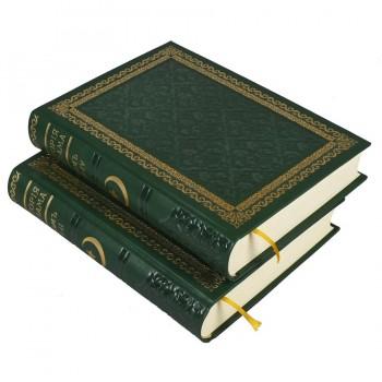 История Ислама (2 книги 4 тома в футялре) (2)
