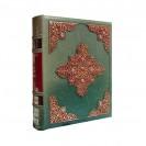 Рубайят. Омар Хайям и персидские поэты X – XVI вв. Экземпляр № 07 Коллекционный тираж
