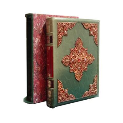 Рубайят. Омар Хайям и персидские поэты X - XVI вв. Экземпляр № 07 К