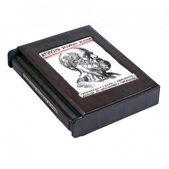 Aforizmy velikih vrachej (v futljare) (3)-900x900