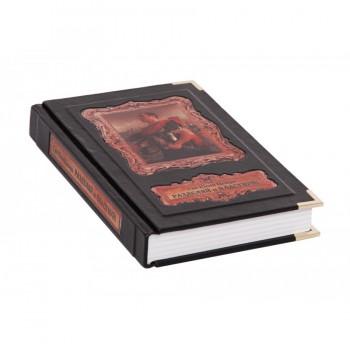 Cezar' G.Ju. Razdeljaj i vlastvuj. (kozha) (v meshochke)-900x900
