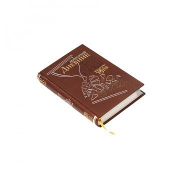 Дневник для одного себя. Лев Толстой
