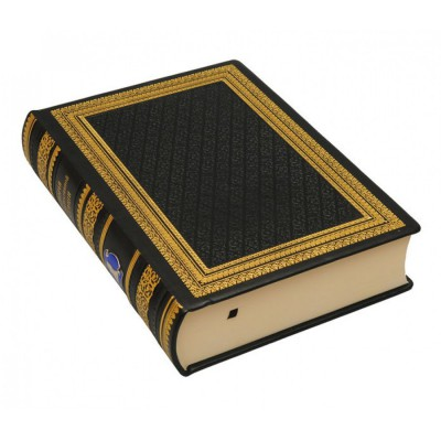 Istorija administrativnoj justicii (v futljare) (2)-900x900