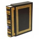 Istorija administrativnoj justicii (v futljare)-900×900