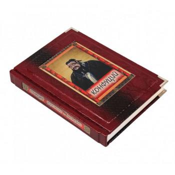 Konfucij. Izrechenija i aforizmy. (kozha) (v meshochke) (2)-900x900