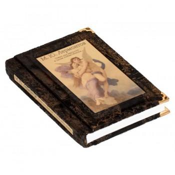 M.Ju. Lermontov. Stihi dlja vzroslyh (kozha)-900x900