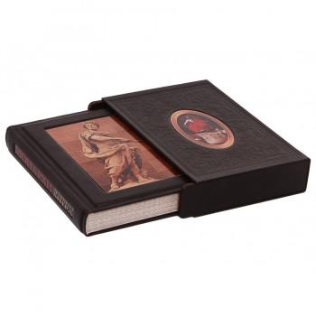 Monarhi drevnego mira (v futljare)1-900x900