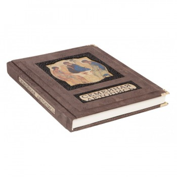 Semejnaja letopis' (kozha)-900x900