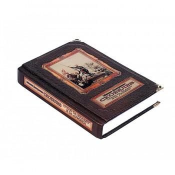 Skobelev M.D. Stoja za pravdu i za Armiju! (kozha) (v meshochke) (2)-900x900