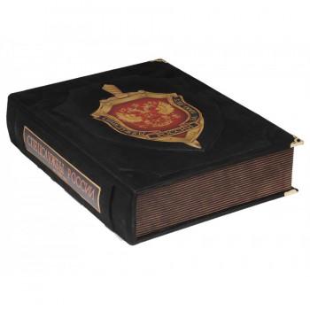 Specsluzhby Rossii za 1000 let (v korobe) 1-900x900