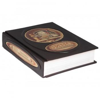Vino (Dominje A.) (kozha)-900x900
