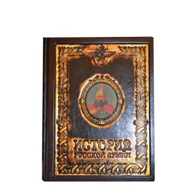 История Русской Армии 1