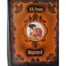 Собрание сочинений Гоголя. В 3-х томах 3