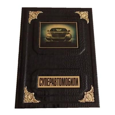Суперавтомобили_2