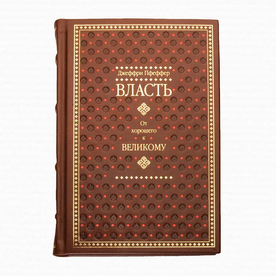 free The Richard Burton Diaries