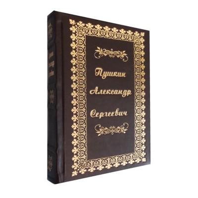 Александр Пушкин 3
