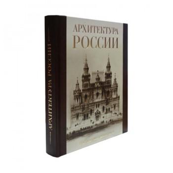 Архитектура России.1