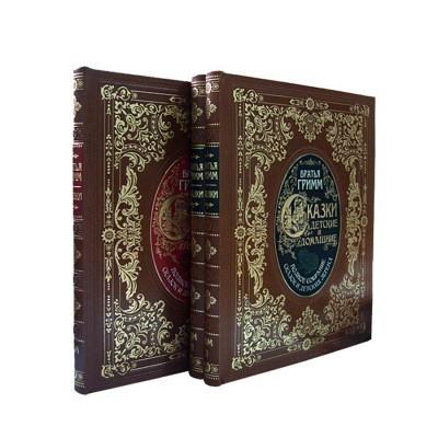 Братья Гримм. Детские и домашние сказки в 3-х томах 2