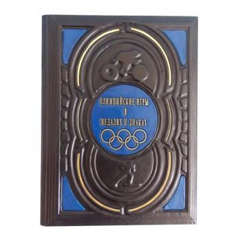 Олимпийские игры в медалях и знаках 1