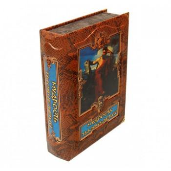 Mudrost' tysjacheletij  (v korobe s tajnikom) (2)-900x900