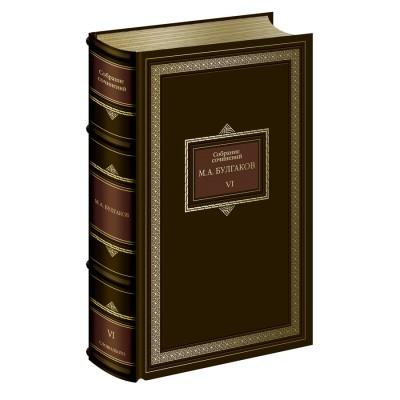 Михаил Булгаков. Собрание сочинений в 7 томах. Коллекционное издание
