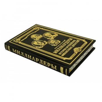 milliardery_istoriya_krupnejshih_finansovyh_dinastij_3-900x900