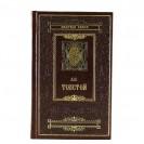 Золотая серия. Избранные сочинения А.Н. Толстой в 3томах