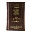 Золотая серия. Избранные сочинения О. Бальзак в 4т.