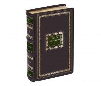 И.С.Тургенев. Собрание сочинений в 7 томах. Коллекционное издание