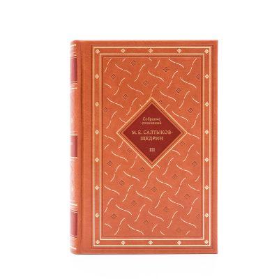 М.Е.Салтыков-Щедрин. Собрание сочинений в 8 томах