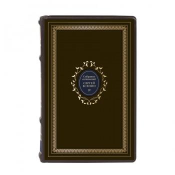 С.А.Есенин. Собрание сочинений в 4 томах. Коллекционное издание
