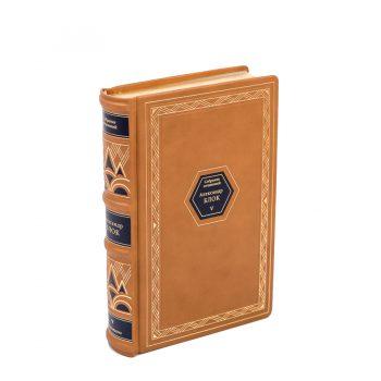 А.А.Блок. Собрание сочинений в 5 томах. Коллекционное издание