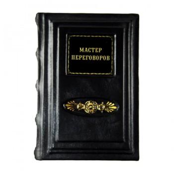 Мастер переговоров  Светлана Резник.  Дмитрий Гришин.