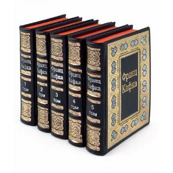 Ф. Кафка. Собрание сочинений в 5 томах