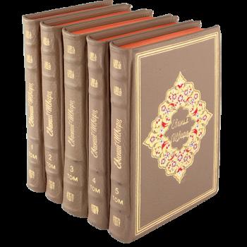 Е. Шварц. Собрание сочинений 5 томов