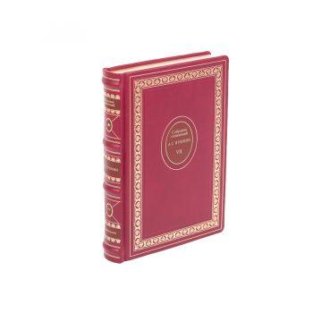 А.С.Пушкин. Собрание Сочинений в 11 томах. Коллекционное издание