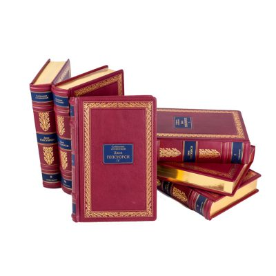 Д.Голсуорси. Собрание сочинений в 6 томах. Коллекционное издание